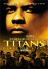 Remember the Titans DVD Director's Cut